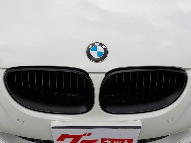 「BMW」「BMW M5」「セダン」「静岡県」の中古車80