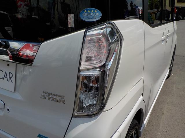 「日産」「デイズルークス」「コンパクトカー」「静岡県」の中古車23