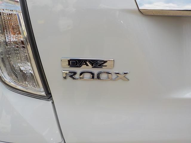 「日産」「デイズルークス」「コンパクトカー」「静岡県」の中古車25