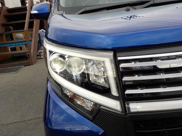 カスタム X ハイパーSA アルミ&タイヤ4本新品 SDナビフルセグTV バックモニター キーフリー LEDヘッドライト ステアリングスイッチ 純正エアロ 純正アルミ(8枚目)
