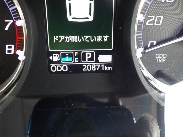 カスタム X ハイパーSA アルミ&タイヤ4本新品 SDナビフルセグTV バックモニター キーフリー LEDヘッドライト ステアリングスイッチ 純正エアロ 純正アルミ(38枚目)
