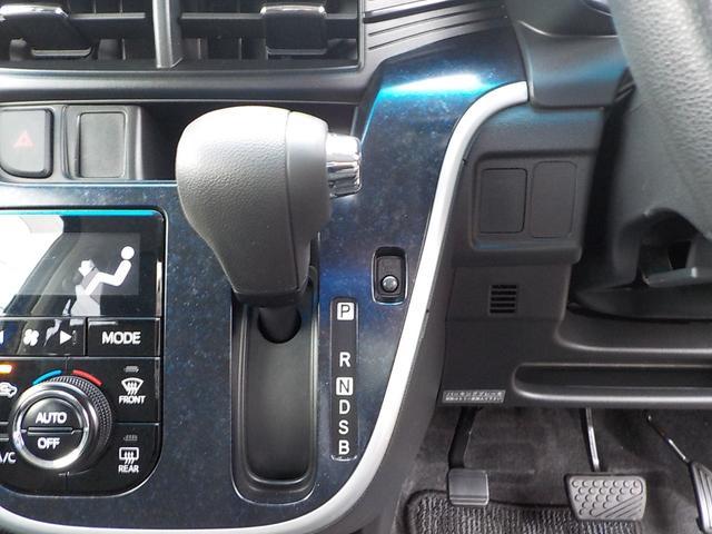 カスタム X ハイパーSA アルミ&タイヤ4本新品 SDナビフルセグTV バックモニター キーフリー LEDヘッドライト ステアリングスイッチ 純正エアロ 純正アルミ(44枚目)
