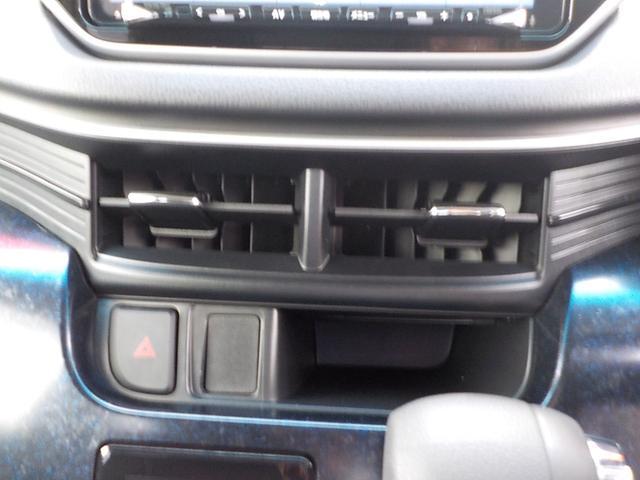カスタム X ハイパーSA アルミ&タイヤ4本新品 SDナビフルセグTV バックモニター キーフリー LEDヘッドライト ステアリングスイッチ 純正エアロ 純正アルミ(45枚目)