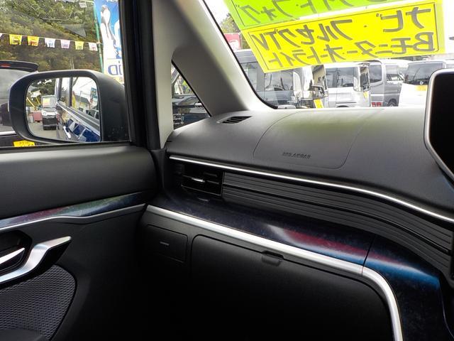 カスタム X ハイパーSA アルミ&タイヤ4本新品 SDナビフルセグTV バックモニター キーフリー LEDヘッドライト ステアリングスイッチ 純正エアロ 純正アルミ(46枚目)