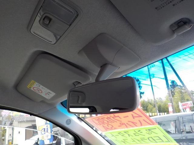 カスタム X ハイパーSA アルミ&タイヤ4本新品 SDナビフルセグTV バックモニター キーフリー LEDヘッドライト ステアリングスイッチ 純正エアロ 純正アルミ(50枚目)