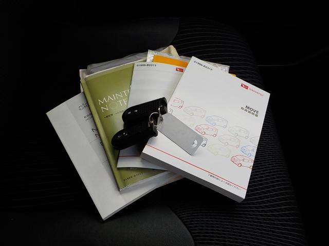 カスタム X ハイパーSA アルミ&タイヤ4本新品 SDナビフルセグTV バックモニター キーフリー LEDヘッドライト ステアリングスイッチ 純正エアロ 純正アルミ(53枚目)