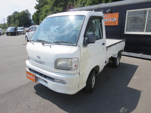 ダイハツ ハイゼットトラック スペシャル 3方開 4WD 5速マニュアル