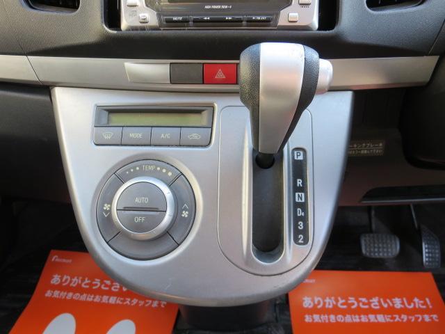 「ダイハツ」「ムーヴ」「コンパクトカー」「佐賀県」の中古車17