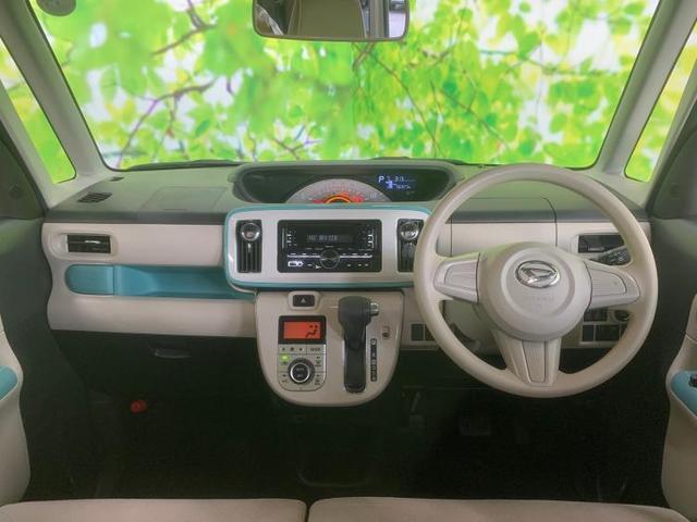 Xリミテッドメイクアップ SAII 修復歴無 エンジンスタートボタン オートライト ワンオーナー 禁煙車 衝突安全装置 車線逸脱防止支援システム パーキングアシスト バックガイド EBD付ABS エアバッグ キーレス(4枚目)