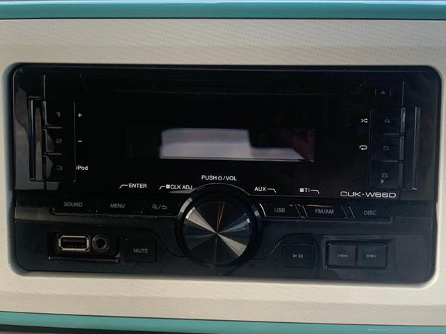 Xリミテッドメイクアップ SAII 修復歴無 エンジンスタートボタン オートライト ワンオーナー 禁煙車 衝突安全装置 車線逸脱防止支援システム パーキングアシスト バックガイド EBD付ABS エアバッグ キーレス(9枚目)