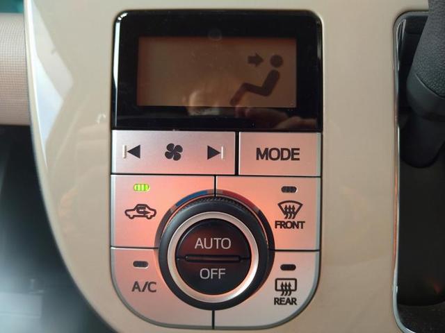 Xリミテッドメイクアップ SAII 修復歴無 エンジンスタートボタン オートライト ワンオーナー 禁煙車 衝突安全装置 車線逸脱防止支援システム パーキングアシスト バックガイド EBD付ABS エアバッグ キーレス(10枚目)