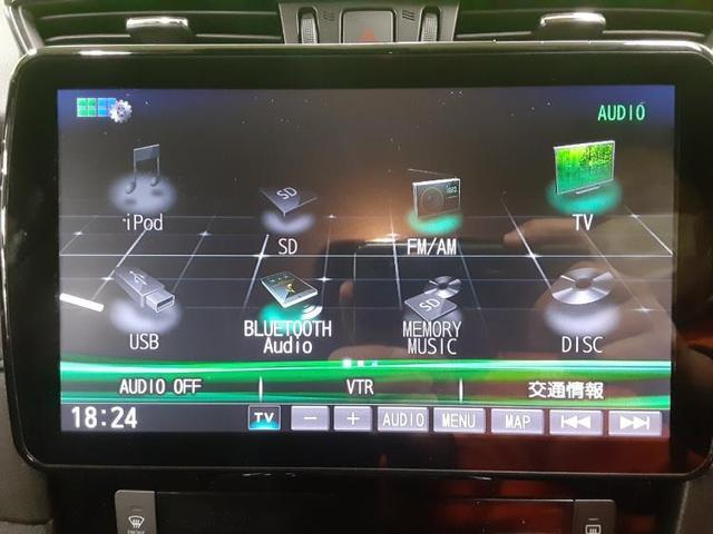 20Xi 社外 9インチ メモリーナビ/ヘッドランプ LED/ETC/TV/アルミホイール/キーレスエントリー/オートエアコン/ワンオーナー/定期点検記録簿/取扱説明書・保証書 LEDヘッドランプ(11枚目)
