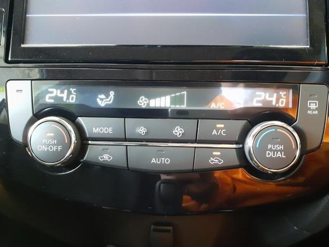 20Xi 4WD/純正9インチナビ/フルセグ/プロパイロット/LEDヘッド/アラウンドビュー/エマブレ/パワーバックドア/シートヒーター/車線逸脱防止支援システム/パーキングアシスト バックガイド 禁煙車(16枚目)