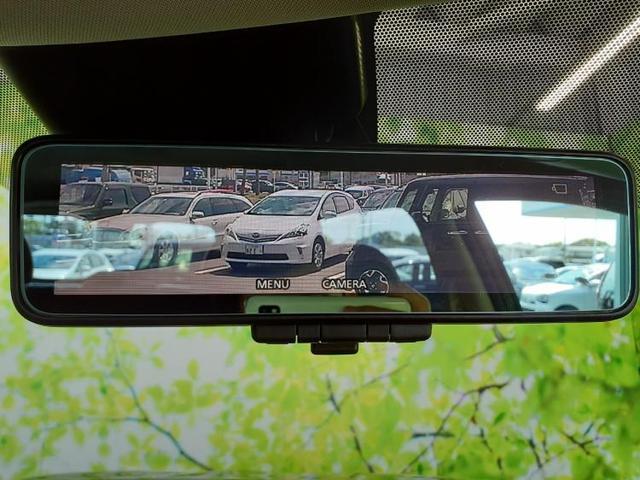 20Xi 4WD/純正9インチナビ/フルセグ/プロパイロット/LEDヘッド/アラウンドビュー/エマブレ/パワーバックドア/シートヒーター/車線逸脱防止支援システム/パーキングアシスト バックガイド 禁煙車(17枚目)