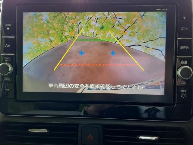 X 純正 9インチ メモリーナビ エマージェンシーブレーキ Bluetooth接続 バックモニター 地上波デジタルチューナー DVD TV EBD付ABS 横滑り防止装置 アイドリングストップ(9枚目)