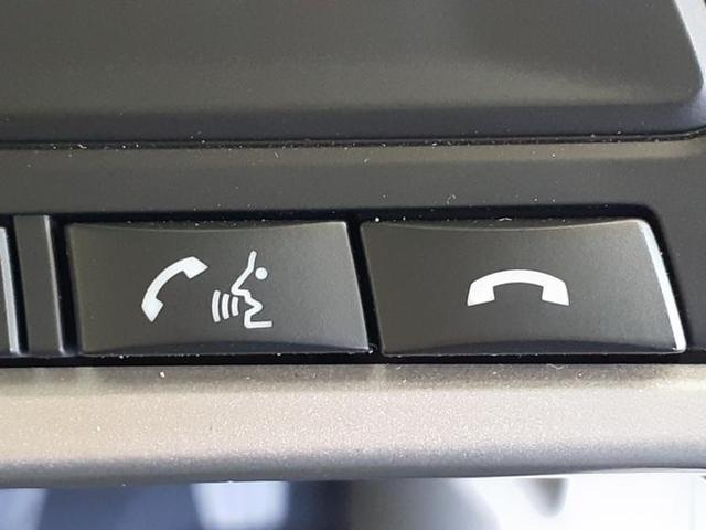 X 純正 9インチ メモリーナビ エマージェンシーブレーキ Bluetooth接続 バックモニター 地上波デジタルチューナー DVD TV EBD付ABS 横滑り防止装置 アイドリングストップ(12枚目)