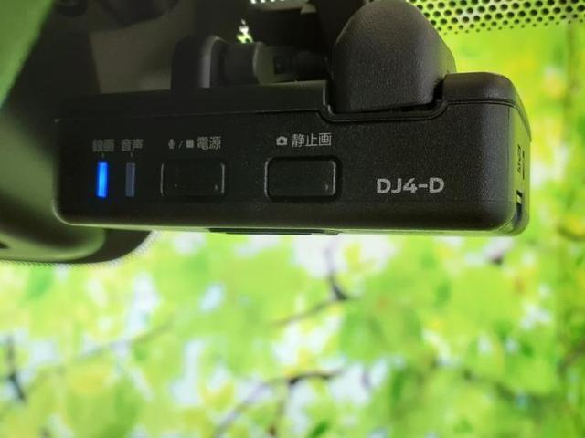 X 純正 9インチ メモリーナビ エマージェンシーブレーキ Bluetooth接続 バックモニター 地上波デジタルチューナー DVD TV EBD付ABS 横滑り防止装置 アイドリングストップ(18枚目)