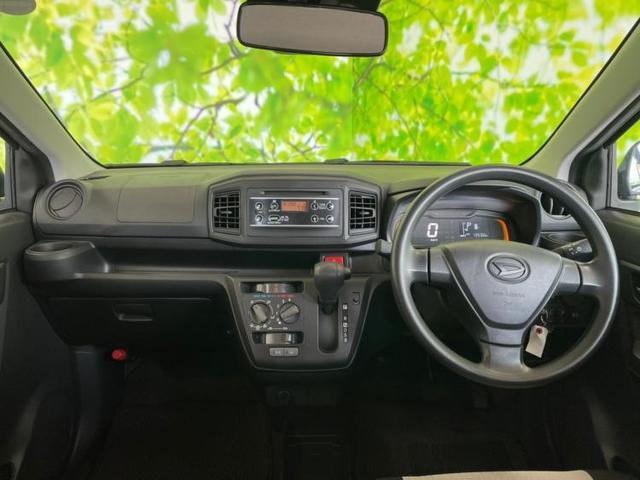 L SA3 スマートアシスト/アイドリングストップ/キーレス/車線逸脱防止支援システム/EBD付ABS/横滑り防止装置/オートハイビーム 禁煙車 レーンアシスト(4枚目)
