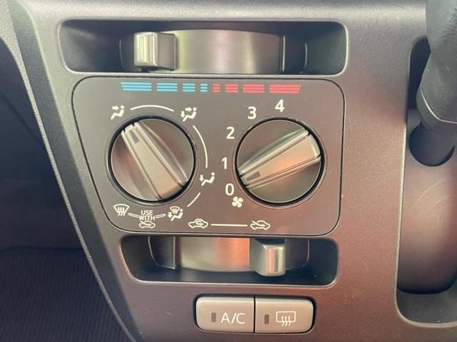 L SA3 スマートアシスト/アイドリングストップ/キーレス/車線逸脱防止支援システム/EBD付ABS/横滑り防止装置/オートハイビーム 禁煙車 レーンアシスト(10枚目)