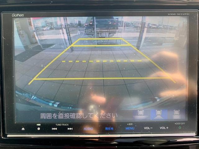 アブソルート・Xホンダセンシング 純正 メモリーナビ/両側電動スライドドア/シート ハーフレザー/ヘッドランプ HID/ETC/EBD付ABS/横滑り防止装置/アイドリングストップ/TV/エアバッグ 運転席/エアバッグ 助手席 記録簿(10枚目)