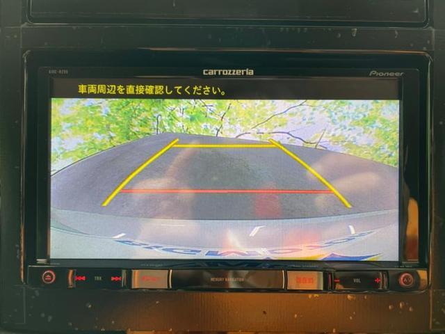 2.0i-Lアイサイト 社外 7インチ メモリーナビ/車線逸脱防止支援システム/ヘッドランプ LED/ETC/EBD付ABS/横滑り防止装置/アイドリングストップ/TV/エアバッグ 運転席/エアバッグ 助手席 バックカメラ(10枚目)