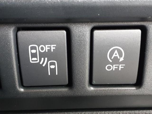 2.0i-Lアイサイト 社外 7インチ メモリーナビ/車線逸脱防止支援システム/ヘッドランプ LED/ETC/EBD付ABS/横滑り防止装置/アイドリングストップ/TV/エアバッグ 運転席/エアバッグ 助手席 バックカメラ(15枚目)
