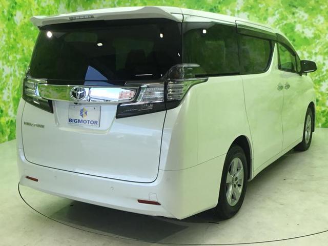 X 社外7インチナビ/社外10.1インチフリップ/両側電動スライドドア/パーキングアシスト バックガイド/ヘッドランプ LED/ETC/EBD付ABS LEDヘッドランプ ワンオーナー 禁煙車(3枚目)