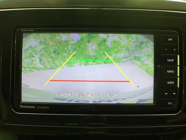 X 社外7インチナビ/社外10.1インチフリップ/両側電動スライドドア/パーキングアシスト バックガイド/ヘッドランプ LED/ETC/EBD付ABS LEDヘッドランプ ワンオーナー 禁煙車(9枚目)