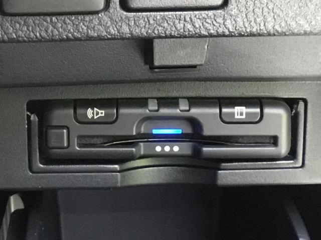 X 社外7インチナビ/社外10.1インチフリップ/両側電動スライドドア/パーキングアシスト バックガイド/ヘッドランプ LED/ETC/EBD付ABS LEDヘッドランプ ワンオーナー 禁煙車(14枚目)