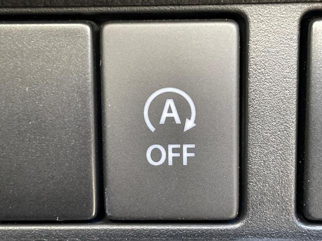 ハイブリッドG 衝突被害軽減ブレーキ 車線逸脱防止支援システム エンジンスタートボタン オートライト 禁煙車 取扱説明書・保証書 EBD付ABS 横滑り防止装置 アイドリングストップ エアバッグ 運転席(13枚目)