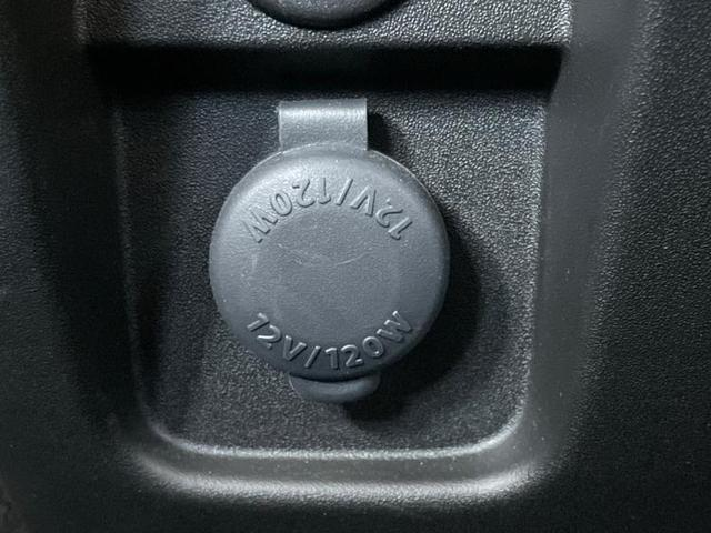 ハイブリッドG 衝突被害軽減ブレーキ 車線逸脱防止支援システム エンジンスタートボタン オートライト 禁煙車 取扱説明書・保証書 EBD付ABS 横滑り防止装置 アイドリングストップ エアバッグ 運転席(15枚目)