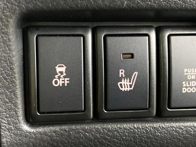 X 純正 ナビ/両側電動スライドドア/セーフティサポート(スズキ)/車線逸脱防止支援システム/アラウンドビューモニター/ヘッドランプ HID/Bluetooth接続/ETC/EBD付ABS バックカメラ(12枚目)