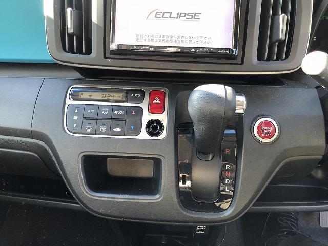 G・Aパッケージ 社外ナビ ETC ドライブレコーダー(18枚目)
