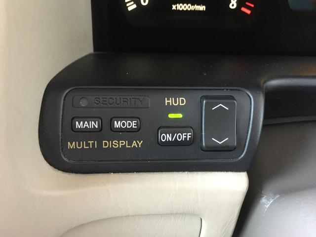 トヨタ クラウンマジェスタ 4.0Cタイプ サスコン付き