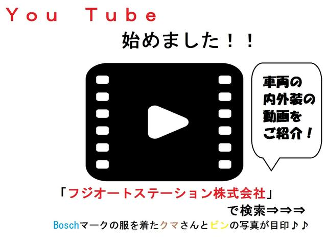 ベースグレード 動画有 ワンオーナー スマートキー(4枚目)