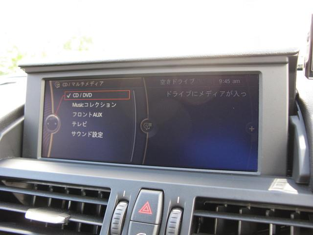 sDrive23i 純正ナビ 禁煙車 革シート ヒーター(14枚目)