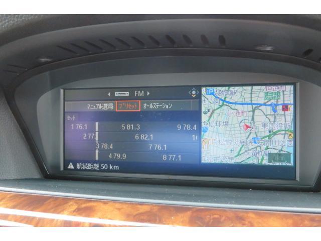 「BMW」「BMW」「セダン」「静岡県」の中古車38