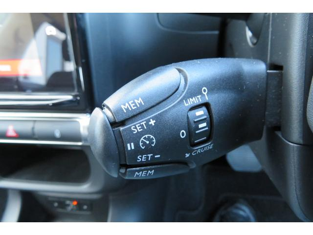 シャイン ワンオーナー 禁煙車 ETC 純正オーディオ ブラインドスポットモニター クルーズコントロール バックカメラ バックソナー アクティブセーフティブレーキ スマートキー 純正ホイール Bluetooth(11枚目)