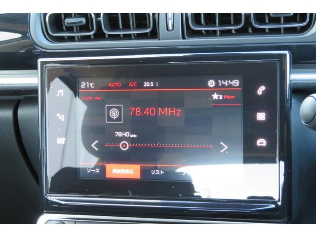 シャイン ワンオーナー 禁煙車 ETC 純正オーディオ ブラインドスポットモニター クルーズコントロール バックカメラ バックソナー アクティブセーフティブレーキ スマートキー 純正ホイール Bluetooth(15枚目)