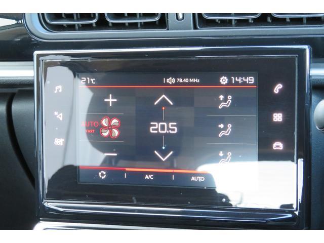 シャイン ワンオーナー 禁煙車 ETC 純正オーディオ ブラインドスポットモニター クルーズコントロール バックカメラ バックソナー アクティブセーフティブレーキ スマートキー 純正ホイール Bluetooth(40枚目)