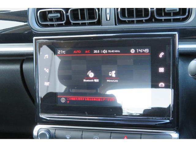 シャイン ワンオーナー 禁煙車 ETC 純正オーディオ ブラインドスポットモニター クルーズコントロール バックカメラ バックソナー アクティブセーフティブレーキ スマートキー 純正ホイール Bluetooth(41枚目)