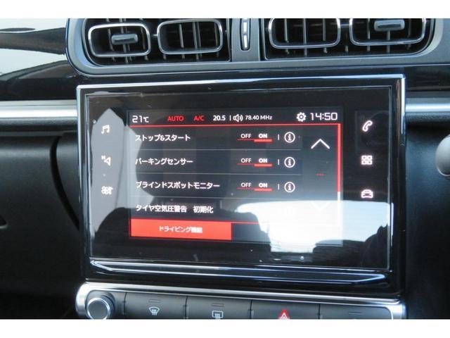 シャイン ワンオーナー 禁煙車 ETC 純正オーディオ ブラインドスポットモニター クルーズコントロール バックカメラ バックソナー アクティブセーフティブレーキ スマートキー 純正ホイール Bluetooth(42枚目)