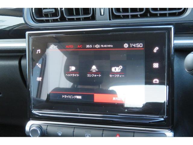 シャイン ワンオーナー 禁煙車 ETC 純正オーディオ ブラインドスポットモニター クルーズコントロール バックカメラ バックソナー アクティブセーフティブレーキ スマートキー 純正ホイール Bluetooth(43枚目)