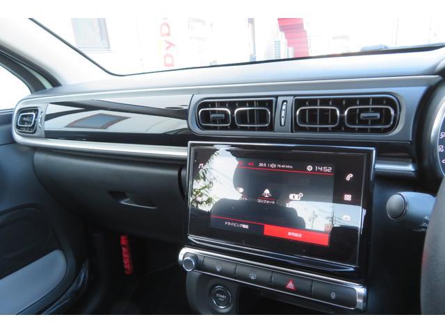 シャイン ワンオーナー 禁煙車 ETC 純正オーディオ ブラインドスポットモニター クルーズコントロール バックカメラ バックソナー アクティブセーフティブレーキ スマートキー 純正ホイール Bluetooth(44枚目)