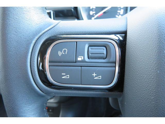 シャイン ワンオーナー 禁煙車 ETC 純正オーディオ ブラインドスポットモニター クルーズコントロール バックカメラ バックソナー アクティブセーフティブレーキ スマートキー 純正ホイール Bluetooth(47枚目)