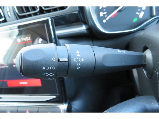 シャイン ワンオーナー 禁煙車 ETC 純正オーディオ ブラインドスポットモニター クルーズコントロール バックカメラ バックソナー アクティブセーフティブレーキ スマートキー 純正ホイール Bluetooth(49枚目)