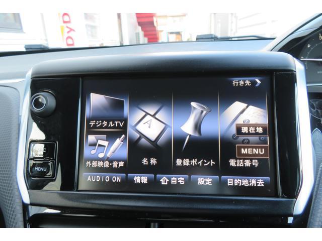 ファーストセレクション ワンオーナー 禁煙車 OP純正ナビ フルセグTV バックカメラ ETC クルーズコントロール 純正ホイール キーレス アクティブシティブレーキ Bluetooth接続 USB接続 オートライト(4枚目)