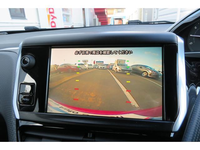 ファーストセレクション ワンオーナー 禁煙車 OP純正ナビ フルセグTV バックカメラ ETC クルーズコントロール 純正ホイール キーレス アクティブシティブレーキ Bluetooth接続 USB接続 オートライト(5枚目)