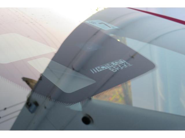 ファーストセレクション ワンオーナー 禁煙車 OP純正ナビ フルセグTV バックカメラ ETC クルーズコントロール 純正ホイール キーレス アクティブシティブレーキ Bluetooth接続 USB接続 オートライト(11枚目)