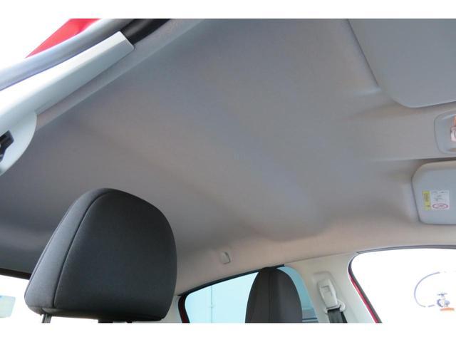 ファーストセレクション ワンオーナー 禁煙車 OP純正ナビ フルセグTV バックカメラ ETC クルーズコントロール 純正ホイール キーレス アクティブシティブレーキ Bluetooth接続 USB接続 オートライト(32枚目)